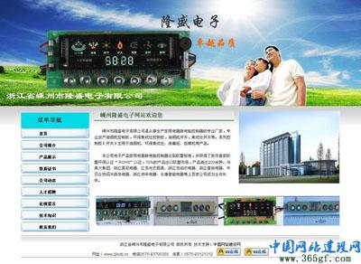 宁波海曙品优网络技术有限公司